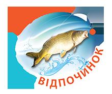 Клуб Рыболовов «Відпочинок» Видпочинок
