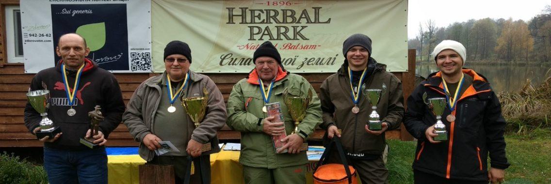 http://www.clubrybalok.com.ua/wp-content/uploads/2018/02/slider1-1-1136x380.jpg