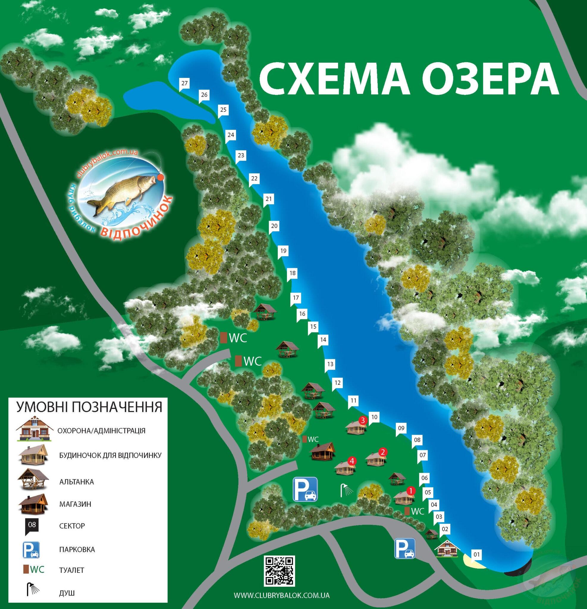 Карта водойми Соснівка